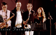 GIUSEPPE BASSI MISSION FORMOSA Jazz 5tet