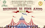 Brindisi di Fine Anno 2018